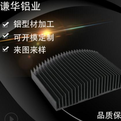铲尺散热器型材开模定制 led散热片型材高密尺大功率铝合金散热器