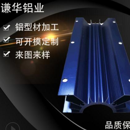 铝合金外壳仪器 工业铝型材铝壳加工定制铝型材cnc加工铝外壳