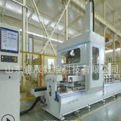 铝型材数控钻铣床加工中心 铝合金型材工业铝异型孔钻铣加工中心