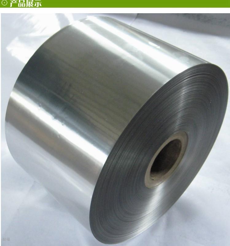 防潮铝箔  8011-O态单零/双零铝箔 生产厂家供应