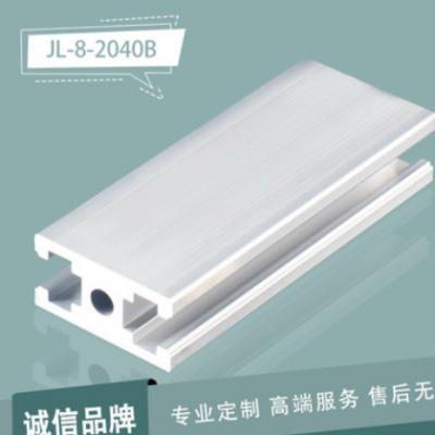 铝型材JL-8-2040B铝合金门框型材 工业铝型材 流水线工作台铝型材