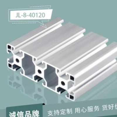 铝型材JL-8-40120铝合金门框型材工业铝型材 流水线工作台铝型材