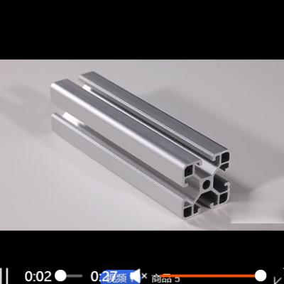 铝型材定制 4040铝合金工业铝型材定制 流水线工作台铝型材加工