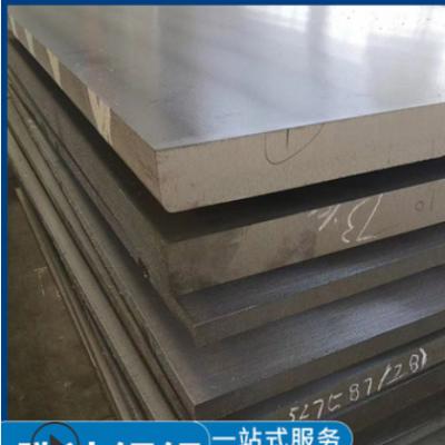 现货供应5052航空铝板铝合金棒切割铝卷铝排氧化金属制品铝型材