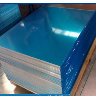 供应1060铝板花纹铝卷散热氧化铝棒铝片食品级铝棒零切量大价优