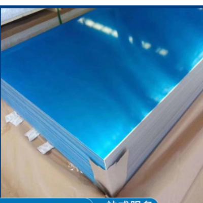国标2017航空铝板中厚度高硬度铝合金棒排优质铝棒铝型材氧化零切