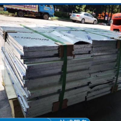 现货供应5a06铝板抗疲劳铝棒零切机壳机身专用铝排防腐蚀稳定零切