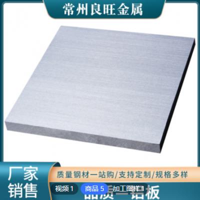 定制批发中厚铝板 模具铝合金板 机械设备 实心合金铝板定尺零切