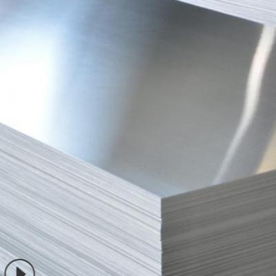 铝板 花纹铝板 合金铝板 拉伸铝板 1100 1060 5052 6061规格齐全