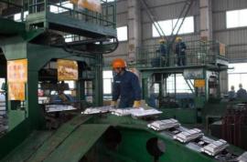 铝行业趋势已变革,绿色低碳迎机遇!
