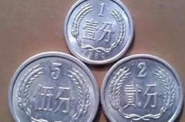 高价回收:天价铝分币出现,两套价值100万,估计你都没听说过!